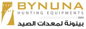 BYNUNA Hunting Equipments (DISTRIBUTOR OF VOERE GmbH)