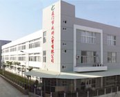 XIAMEN CHENGYAN INDUSTRIAL TRADE CO., LTD