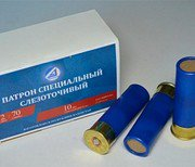 Specific 12 cal.gas cartridge