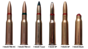 7.62x54 mm cartridges