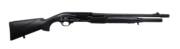 Barak Semi Automatic Shotgun 4