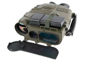 COMBINED NIGHT & THERMAL VISION BINOCULAR