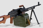 Multi Purpose MG 7.62X54mm CS-PKM