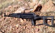 FOX AKM 7.62X39 SPORTER RIFLE