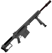 M107A1 .50 BMG 20in 10rd Semi-Automatic Rifle