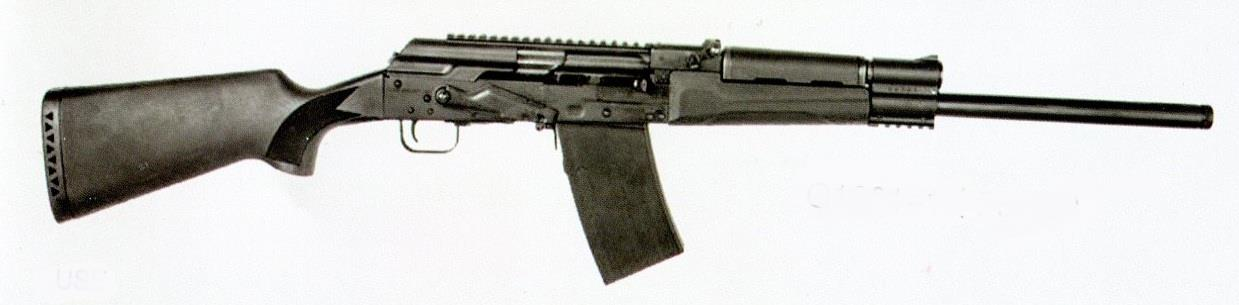 NORINCO semi-auto shotgun Model: NSS1801