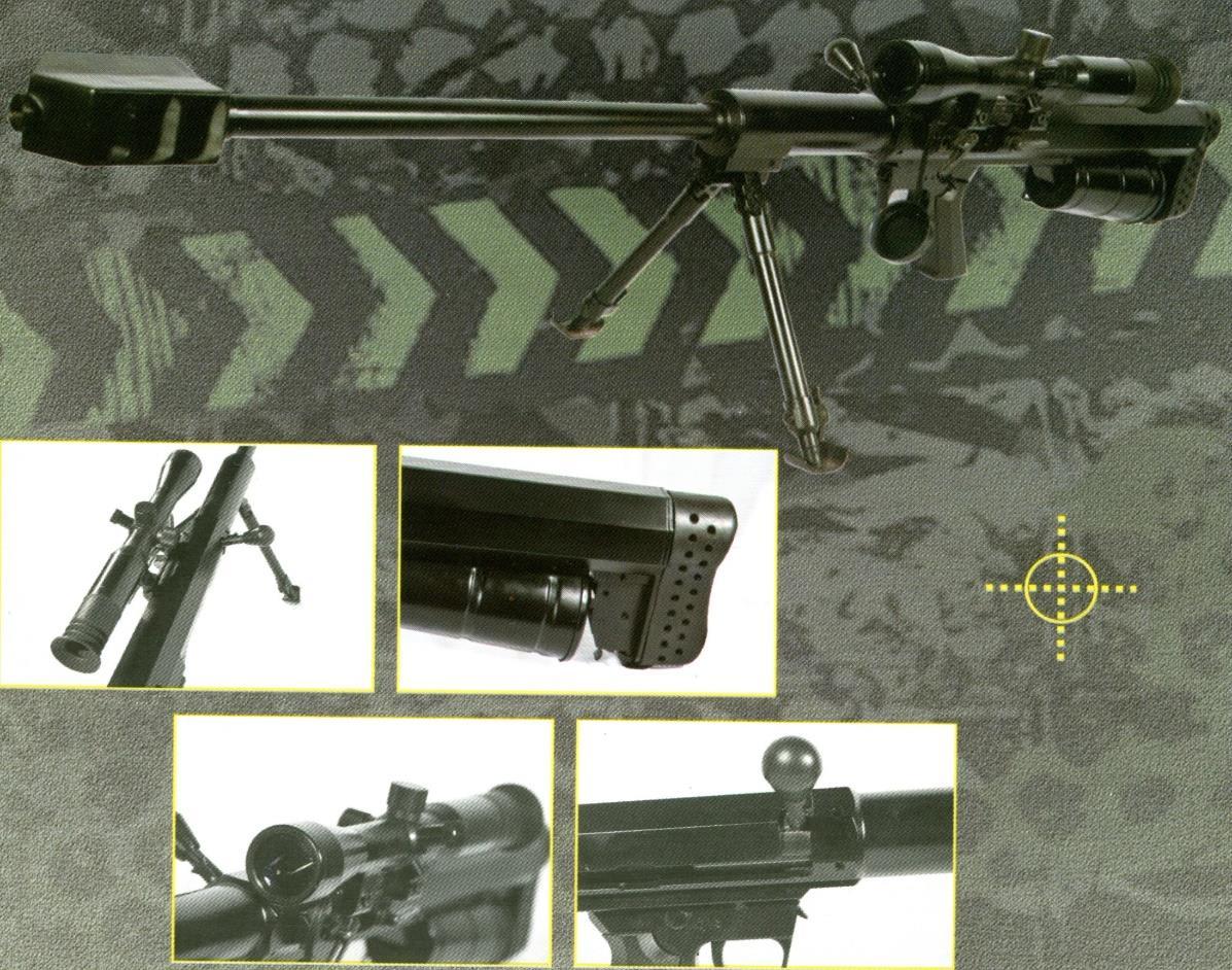 NORINCO NBR12 12 7mm sniping rifle   AmmoTerra
